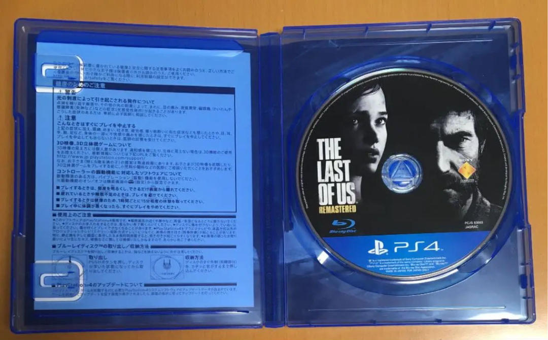 送料無料 PS4 ザラストオブアス リマスタード THE LAST OF US REMASTERD プレイステーション4 Playstaion4 即決 動作確認済 匿名配送