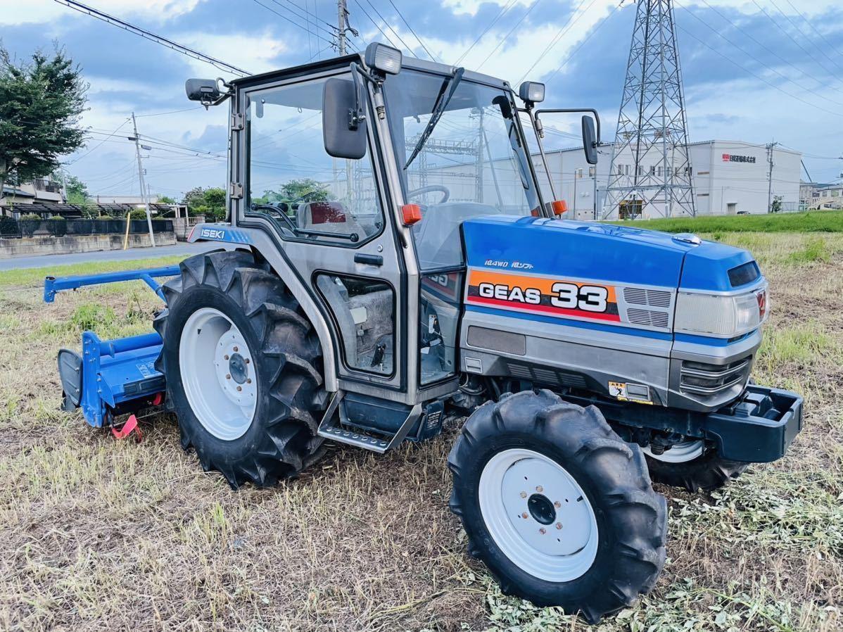 イセキ トラクター geas 33 iQ シフト iQ 4 WD (33馬力)☆ ☆エアコンキャビン. ☆ラジオ CD ☆4WD 2WD