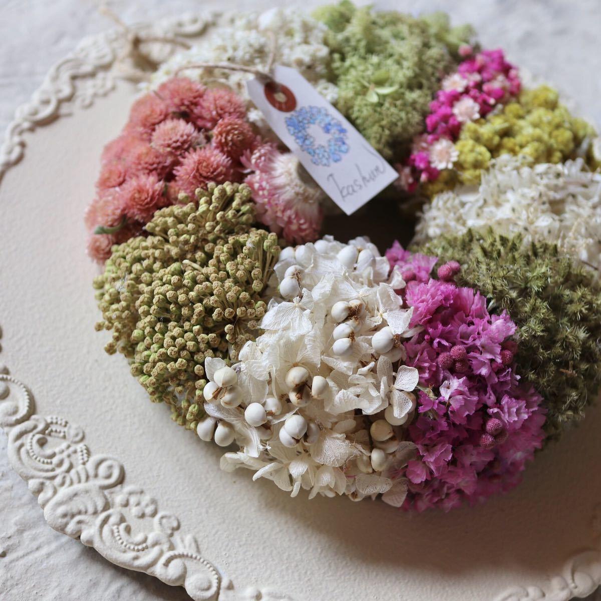 *kashun* (20cm)ハンドメイド コロンと丸いお菓子みたいなピンクのリース /ドライフラワー/壁飾り/誕生日プレゼント/お祝い/ギフト_画像8