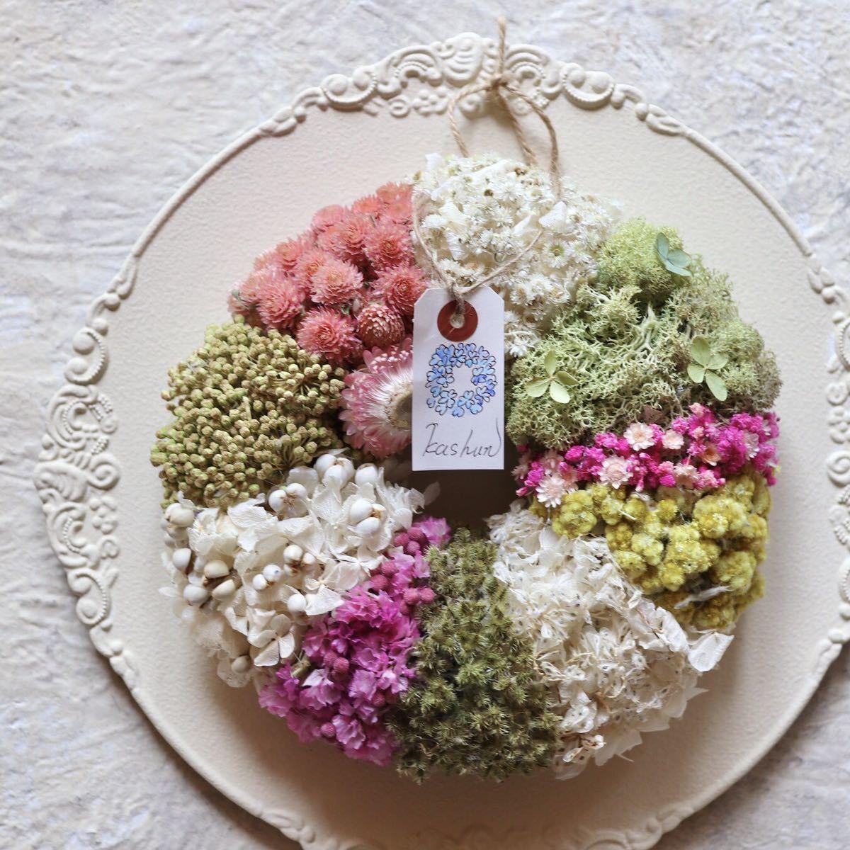 *kashun* (20cm)ハンドメイド コロンと丸いお菓子みたいなピンクのリース /ドライフラワー/壁飾り/誕生日プレゼント/お祝い/ギフト_画像6