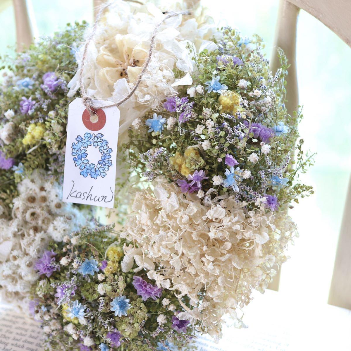 *kashun* (22cm)ハンドメイド マメグンバイナズナと色とりどりの小花のリース/ドライフラワー/壁飾り/誕生日プレゼント/お祝い/ギフト_画像3