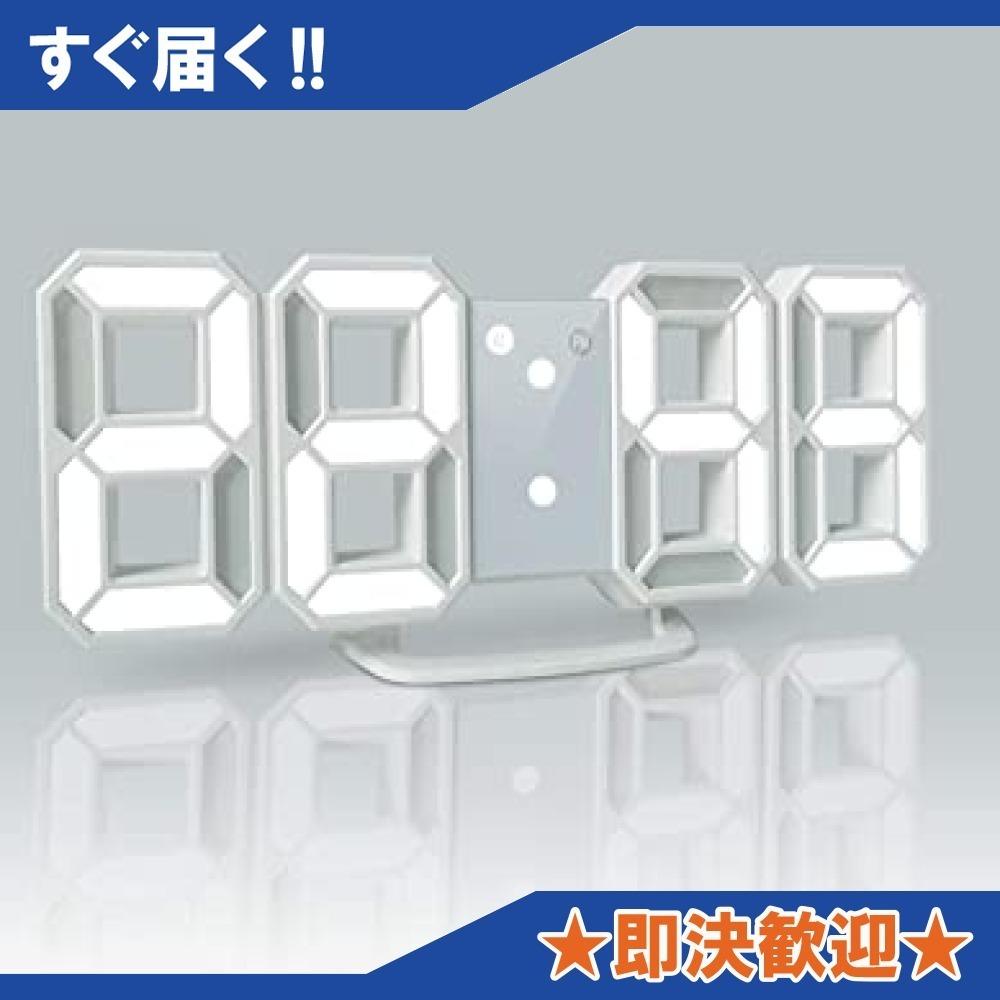 【特価】ホワイト 21.5×4.0×8.7cm YABAE デジタル時計 LEDデジタル 目覚まし時計 時計 壁掛け 3D le_画像1