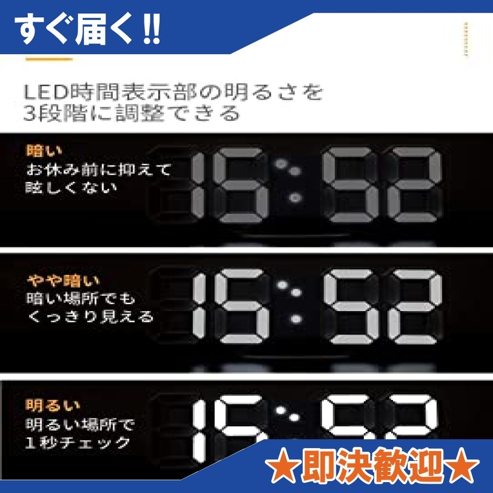 【特価】ホワイト 21.5×4.0×8.7cm YABAE デジタル時計 LEDデジタル 目覚まし時計 時計 壁掛け 3D le_画像4