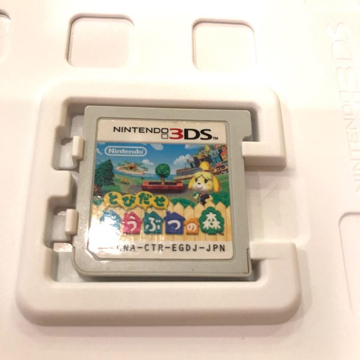 とびだせどうぶつの森 3DSソフト 任天堂3DS