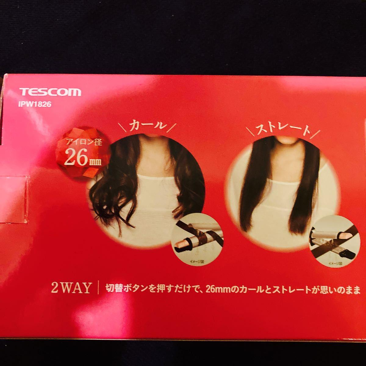 Tescom ione☆カール&ストレート 2WAY☆スチームアイロン
