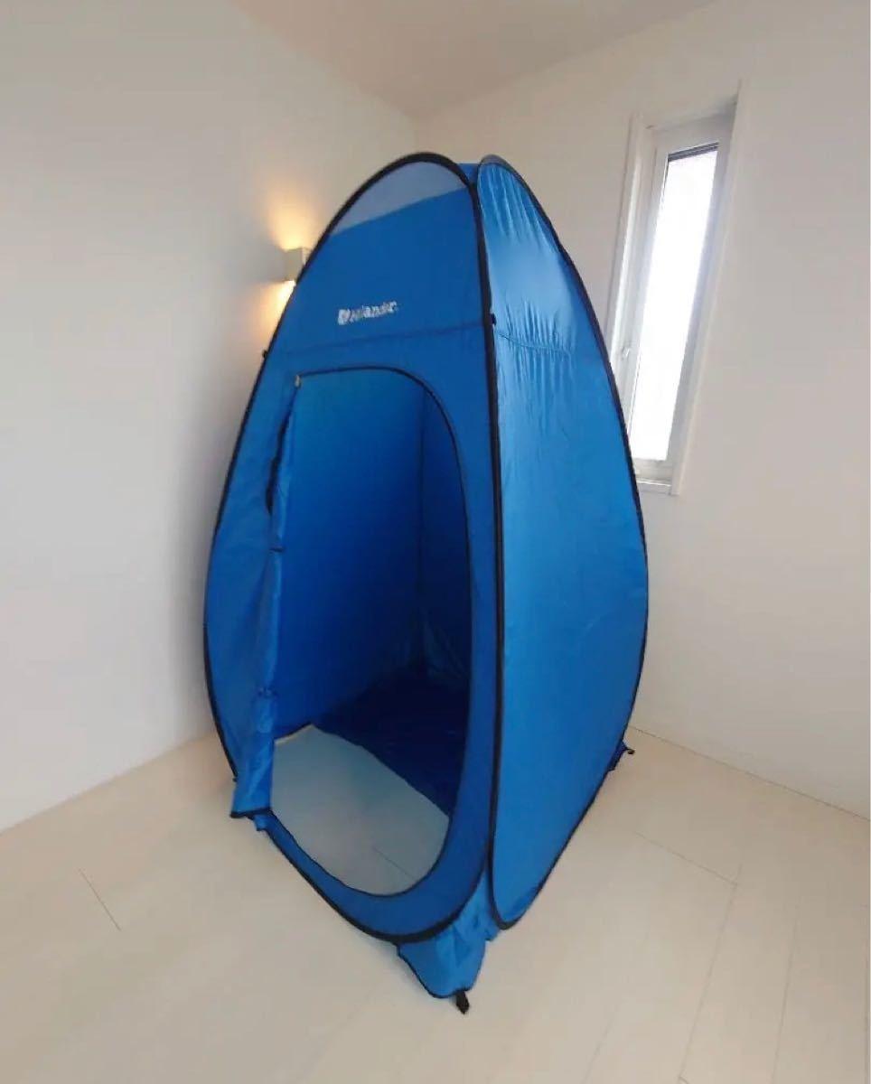 シャワーテント  着替えテント ポップアップ テント ワンタッチ