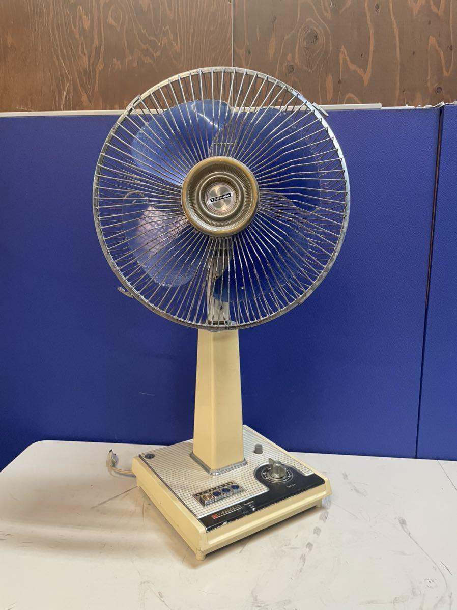 7388 昭和レトロ 東芝 TOSHIBA 扇風機 H-30AT 4枚羽 ビンテージ アンティーク 動作確認済_画像1