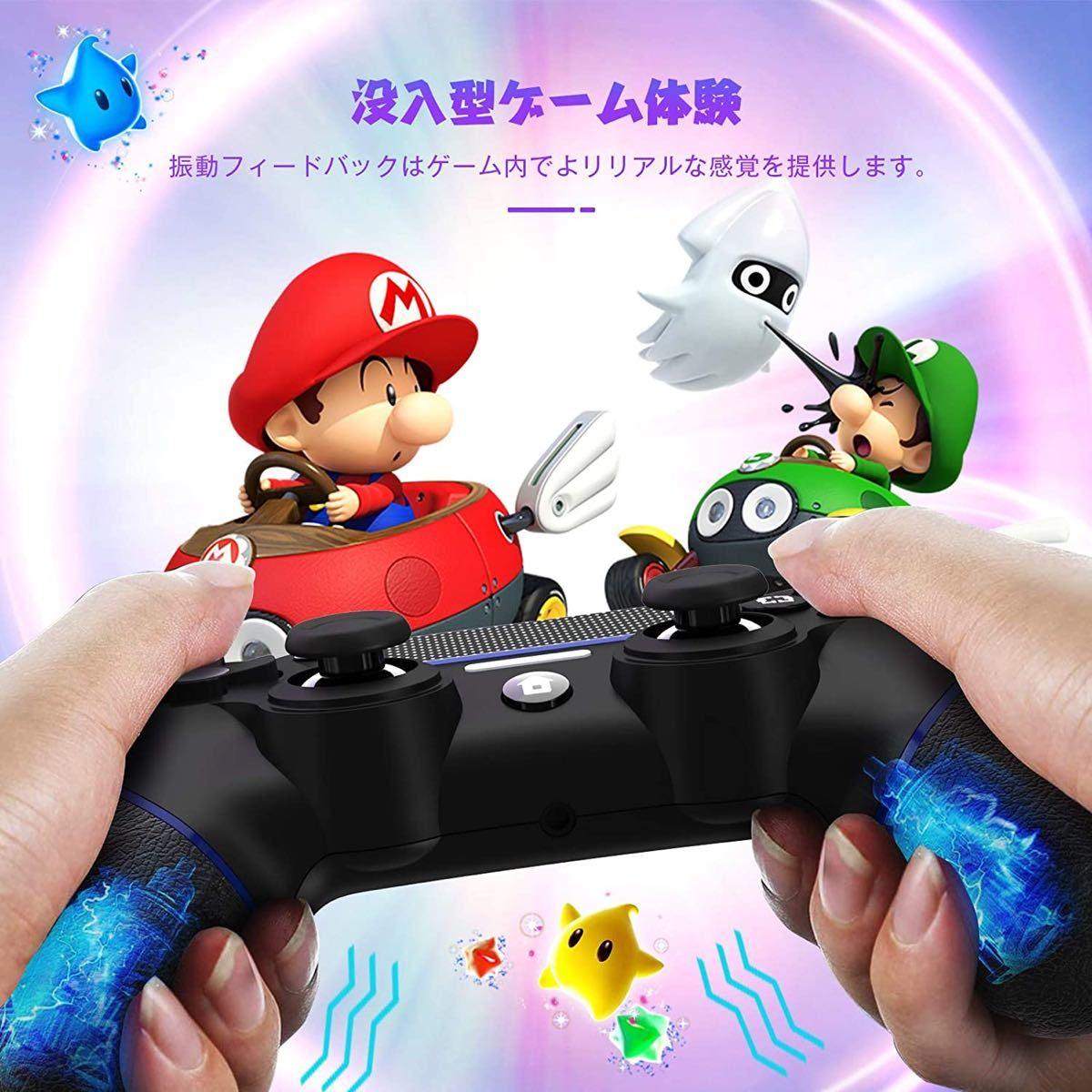 PS4 ワイヤレスコントローラー ゲームパッド コントローラー DUALSHOCK4 ゲームパッド 無線