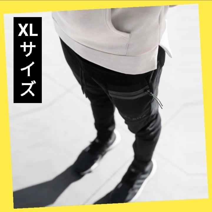 フィットネスウェア☆ジムウェア☆トレーニングウェア☆筋トレ☆ パンツ☆メンズ
