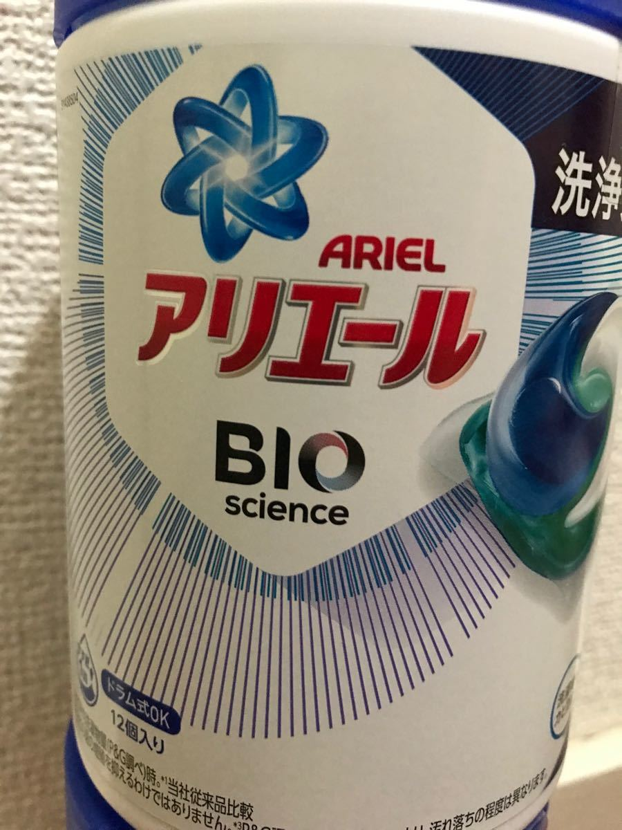 洗濯洗剤 ジェルボール 4種類 アリエール 部屋干し ボールド さらさ
