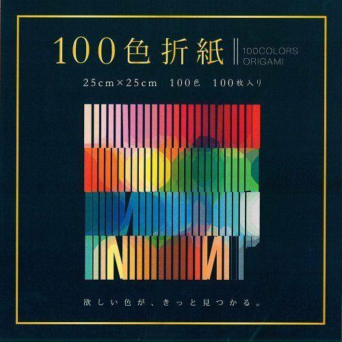 好評 新品 おりがみ エヒメ紙工 H-NC 25cm角 E-100C-06 100色折紙_画像1
