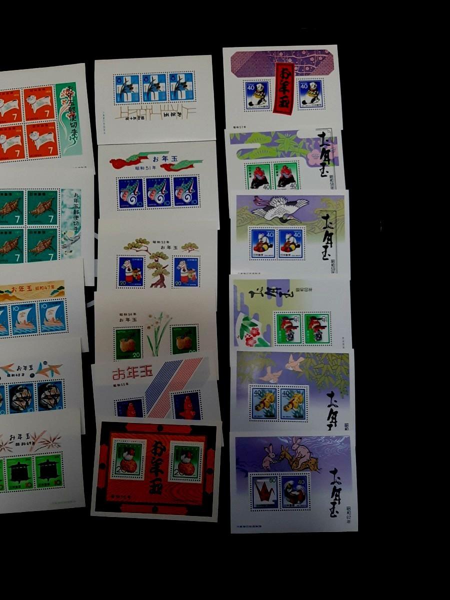 お年玉記念切手シート 21年分 ★昭和40年、42~51年、53~62年 各1シート★