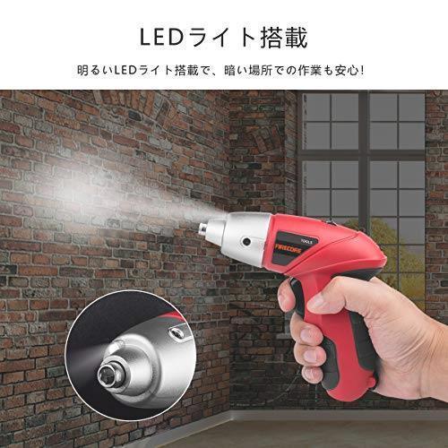 新品 電動ドリル 小型 正逆転切替 LEDライト 45点セット 家具の組み立て 充電式 電動ドライバーセット ドPFOD_画像5