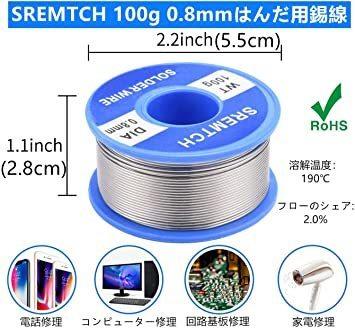 新品青 SREMTCH はんだごてセット 21-in-1 温度調節可(200~450℃) ON/OFFスイッチ 2NAZ_画像8