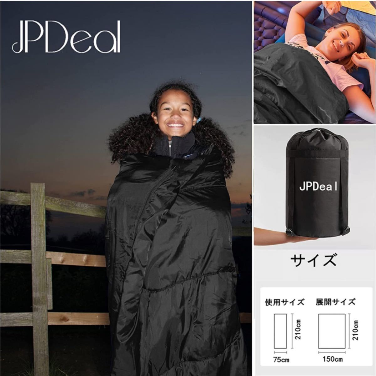 寝袋 シュラフ シュラフカバー 封筒型 コンパクト キャンプ アウトドア 車中泊