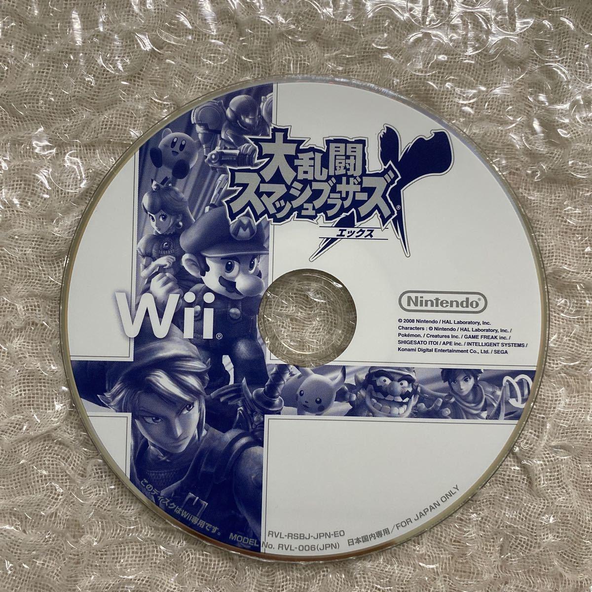 【Wii】大乱闘スマッシュブラザーズ ソフト
