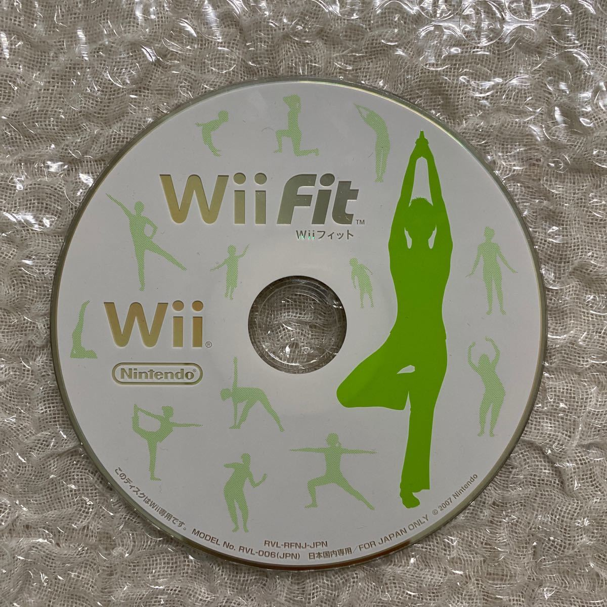 【Wii】Wii Fit  ソフト