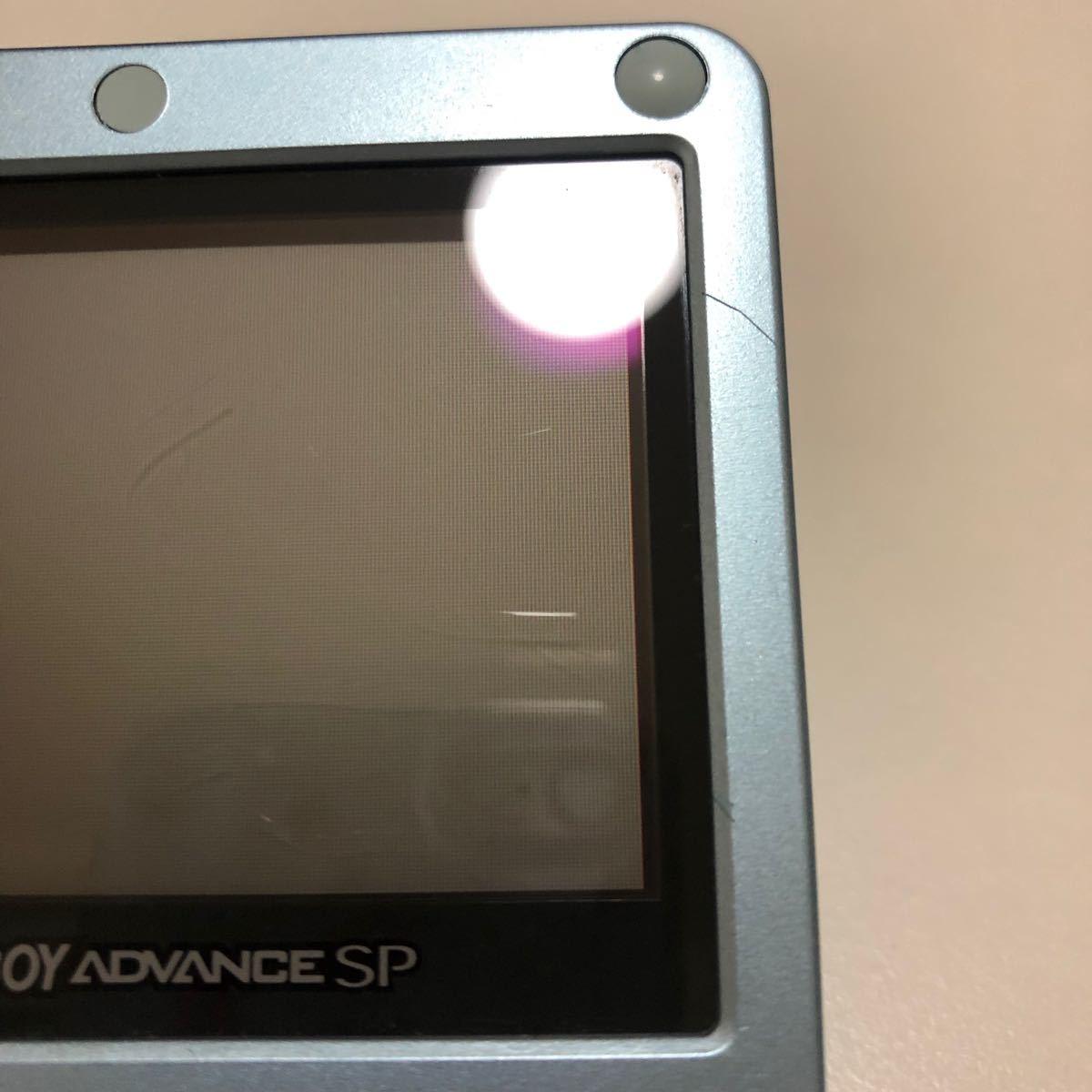 ゲームボーイアドバンスSP  充電器セット
