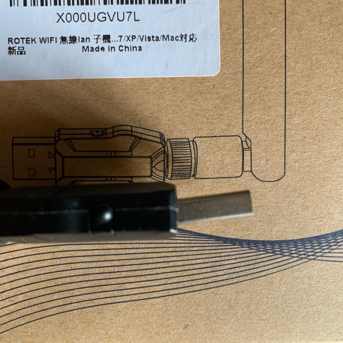 ジャンク WiFi 無線LAN 子機 1200Mbps USB3.0 高速 5GHz 2.4GHz