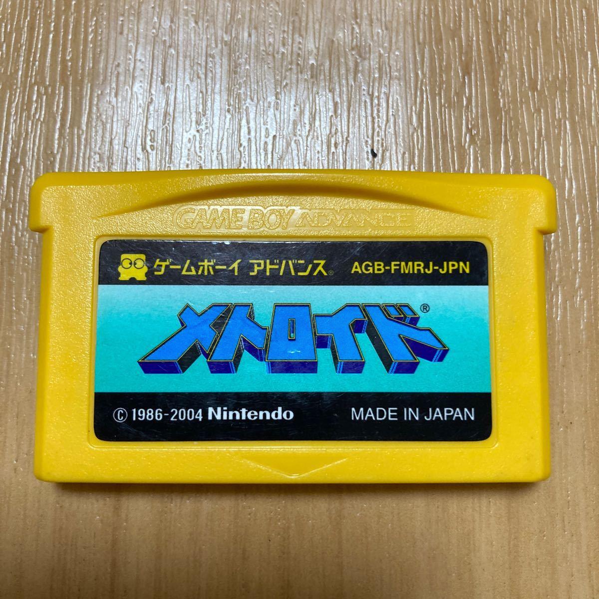 【GBA】メトロイド