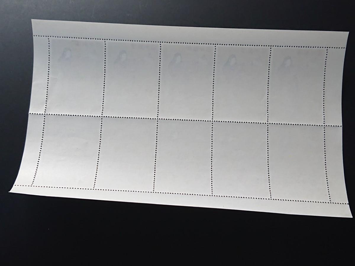 切手シート 国際文通週間 日本橋・趣味週間女舞姿・千姫