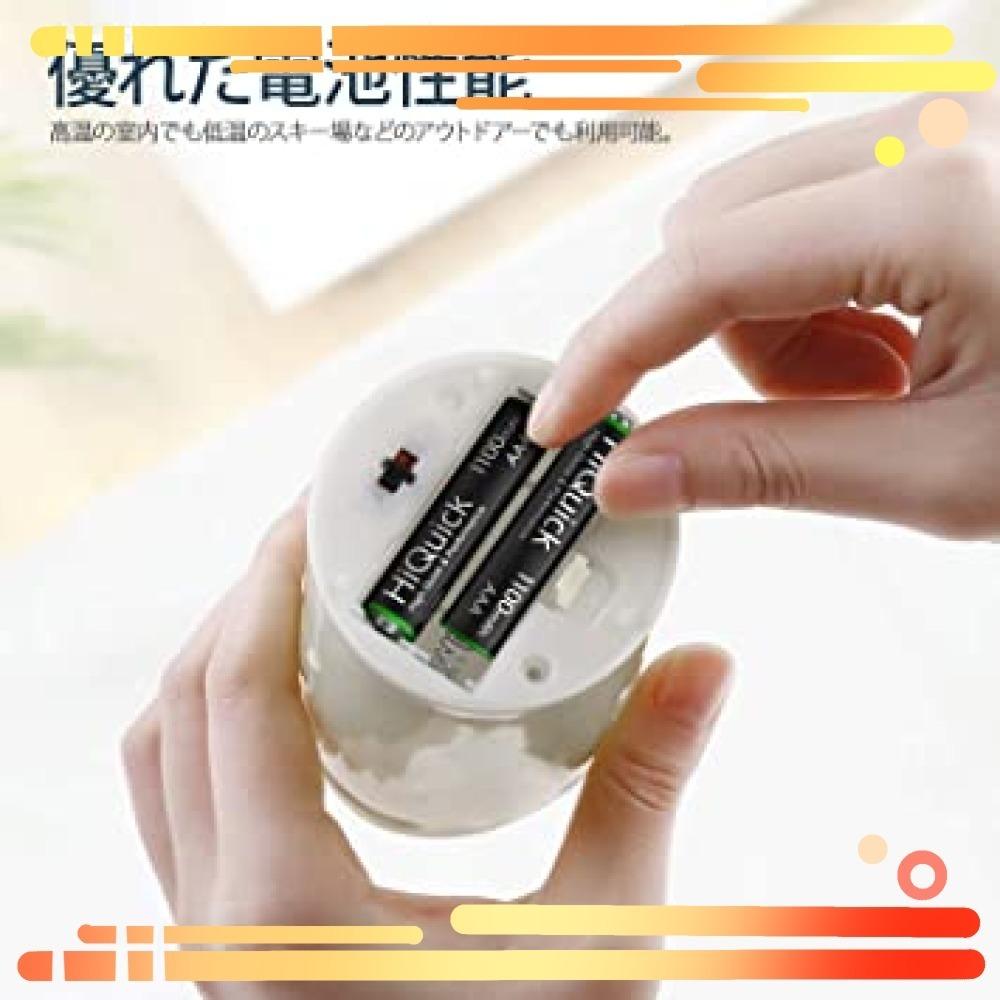 ▼▼単4形 HiQuick 電池 単4 充電式 単4充電池 ニッケル水素電池1100mAh 8本入り ケース2個付き_画像5