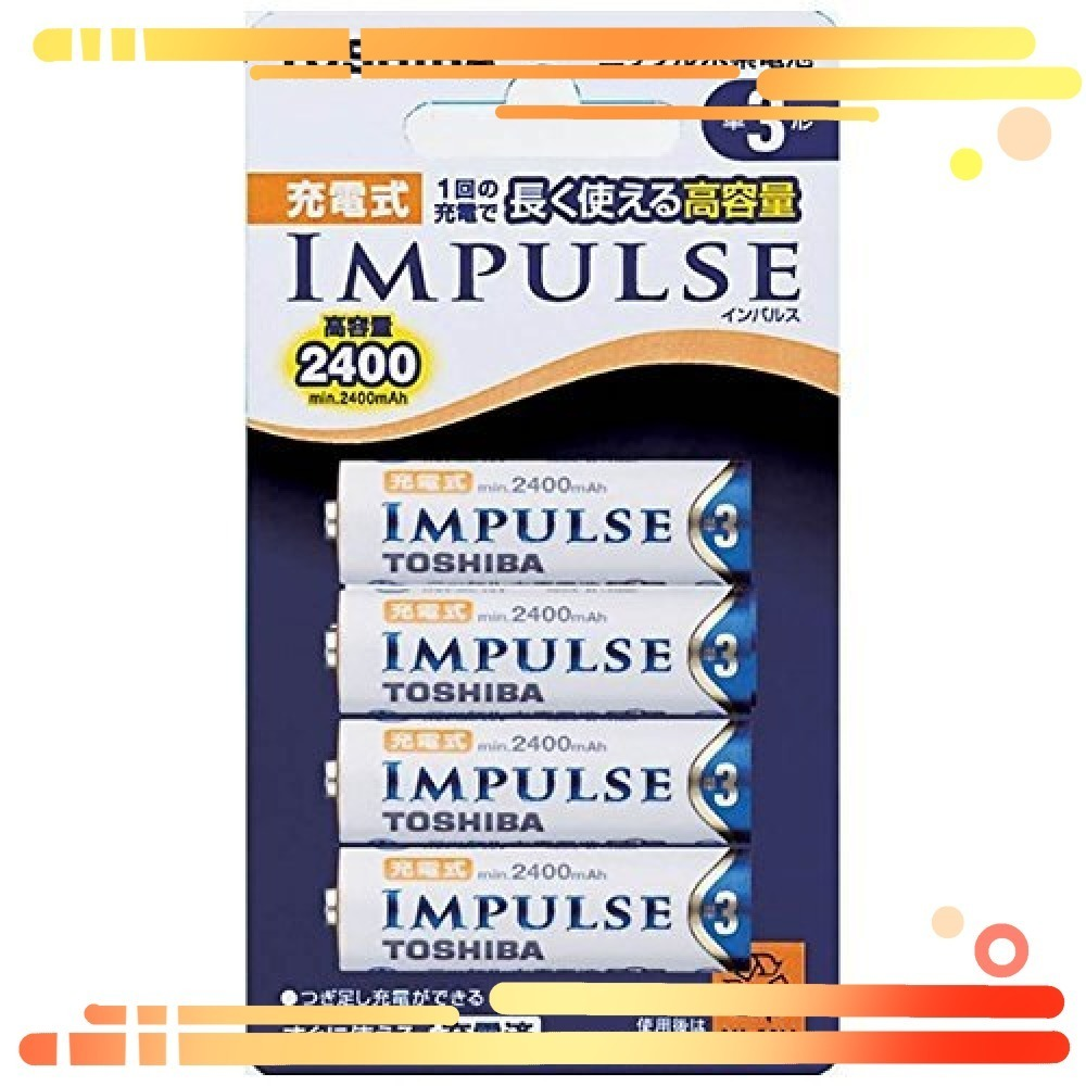 ▼▼TOSHIBA ニッケル水素電池 充電式IMPULSE 高容量タイプ 単3形充電池(min.2400mAh)_画像1