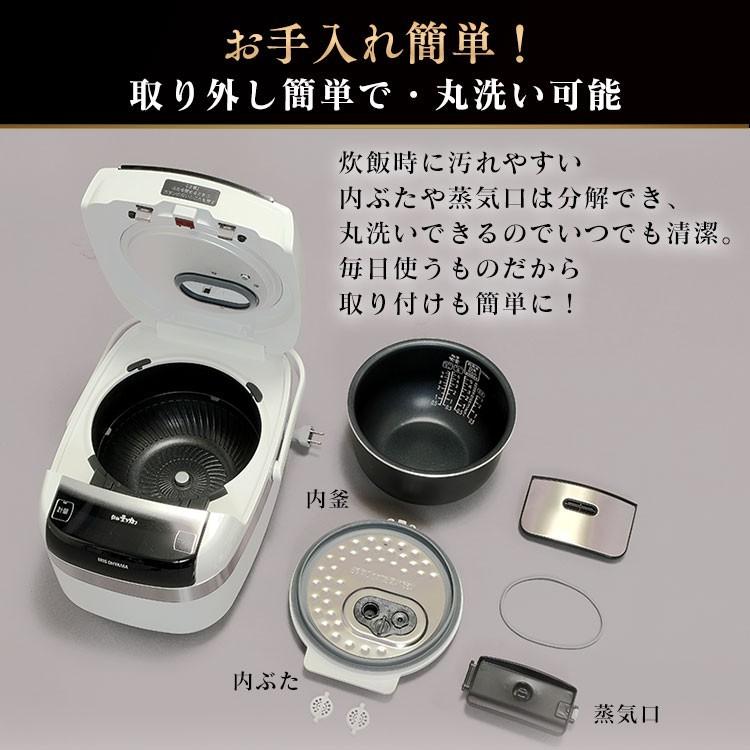 米屋の旨み 銘柄量り炊き 圧力IHジャー炊飯器5.5合(分離なし)ホワイト RC-PC50-W新品未使用未開封定価:27,280