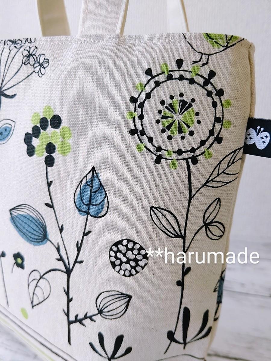 トートバッグ ミニサイズ ボタニカル 北欧デザイン バッグインバッグ お散歩バッグ 小鳥 お花 線描画 ハンドメイド