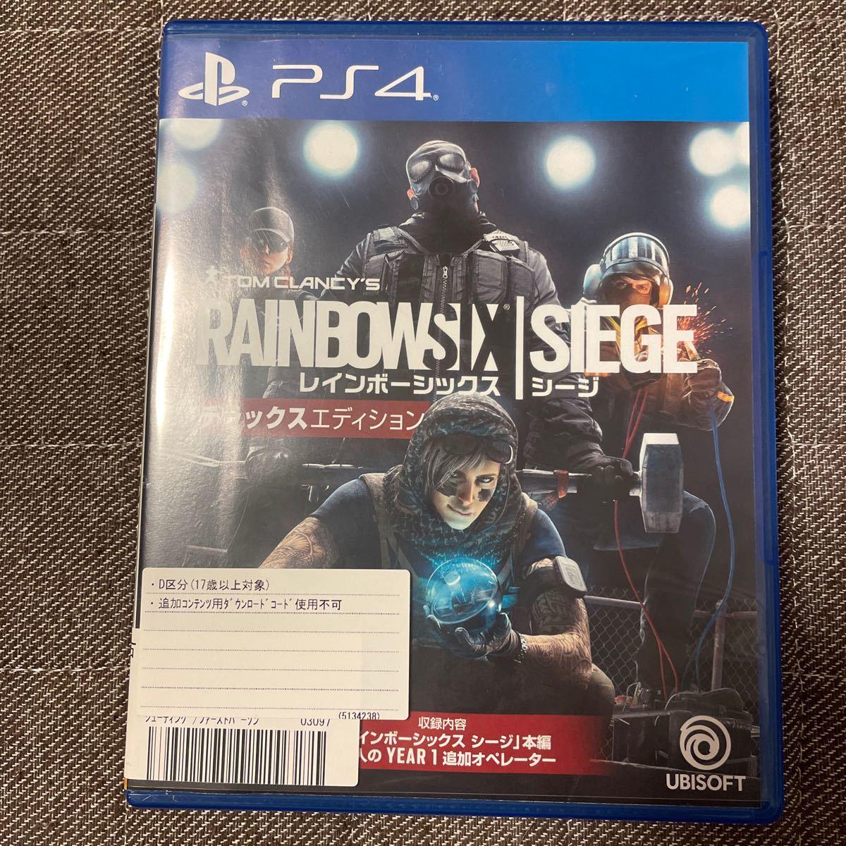 【PS4】 レインボーシックス シージ [デラックスエディション]