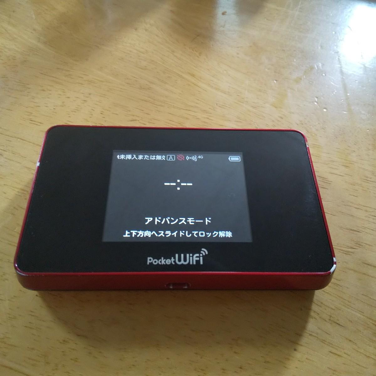 Pocket WiFi  HUAWEI 504HW 赤