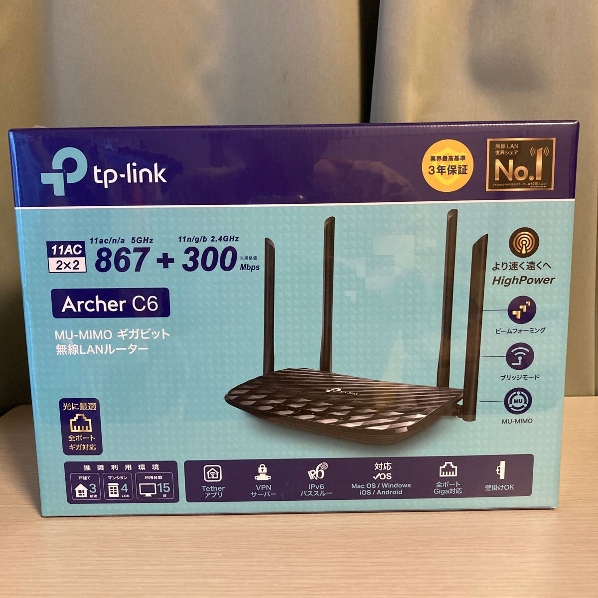 Wi-Fiルーター 無線Lanルータ 867+300Mbps Archer C6 11ac/nデュアルバンド親機 全ポートギガ