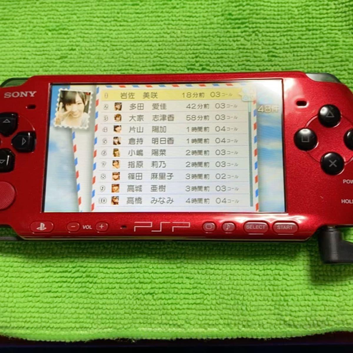 PSP プレイステーション・ポータブル PSP-3000 バリューパック レッド/ブラック美品 & おまけでソフト2本