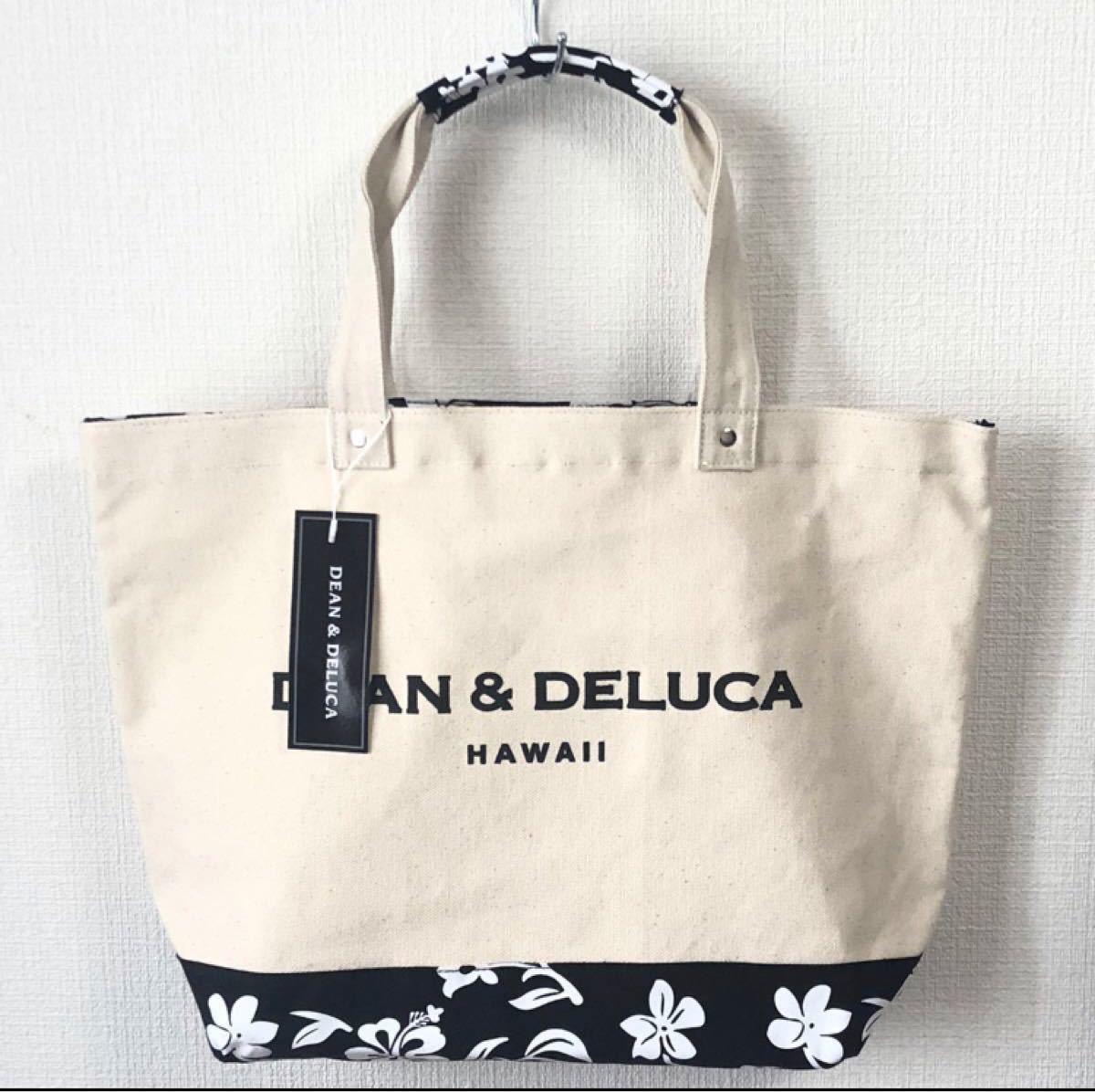 DEAN&DELUCAのトートバック ハンドバック!ハワイ限定品 エコバッグ  ディーン&デルーカ ディーンアンドデルーカ