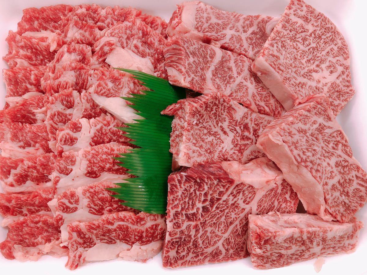 全品1円~ 仙台牛 バラ焼肉用(並カルビ300g カイノミ300g )600g A-5 全品ギフト包装&証明書付き 焼肉 _画像2