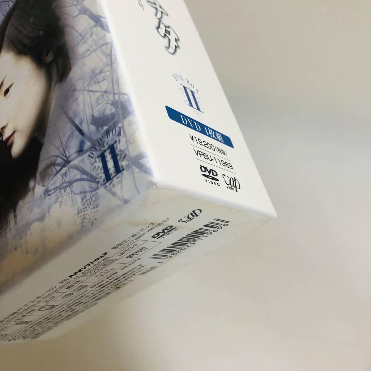 【送料無料】冬のソナタ DVD 全巻セット 全話 全巻DVD-BOX Ⅰ & Ⅱ ペヨンジュン チェジウ 韓国ドラマ 韓流 韓国 DVD 冬ソナ ヨン様