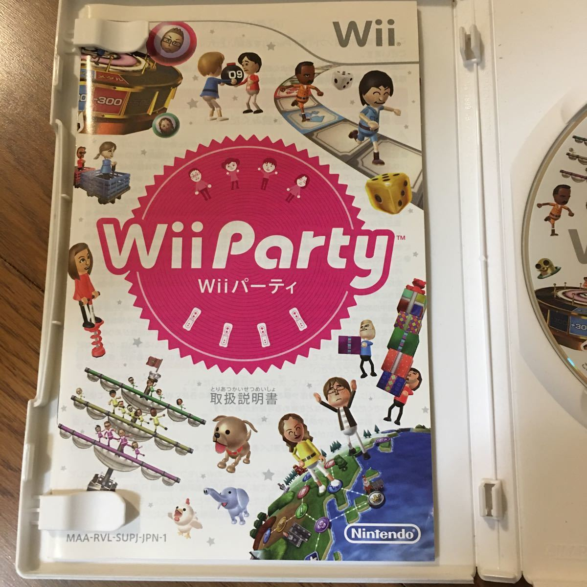 Wiiソフト Wiiパーティー Wii Party