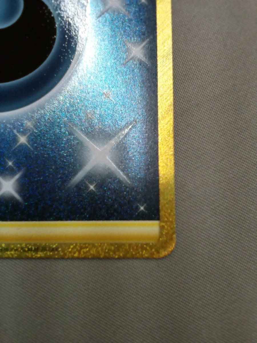 80-KC275-P: ポケモンカードゲーム S6a 101/069 基本悪エネルギー UR ウルトラレア 強化拡張パック イーブイヒーローズ ポケカ TCG_画像5
