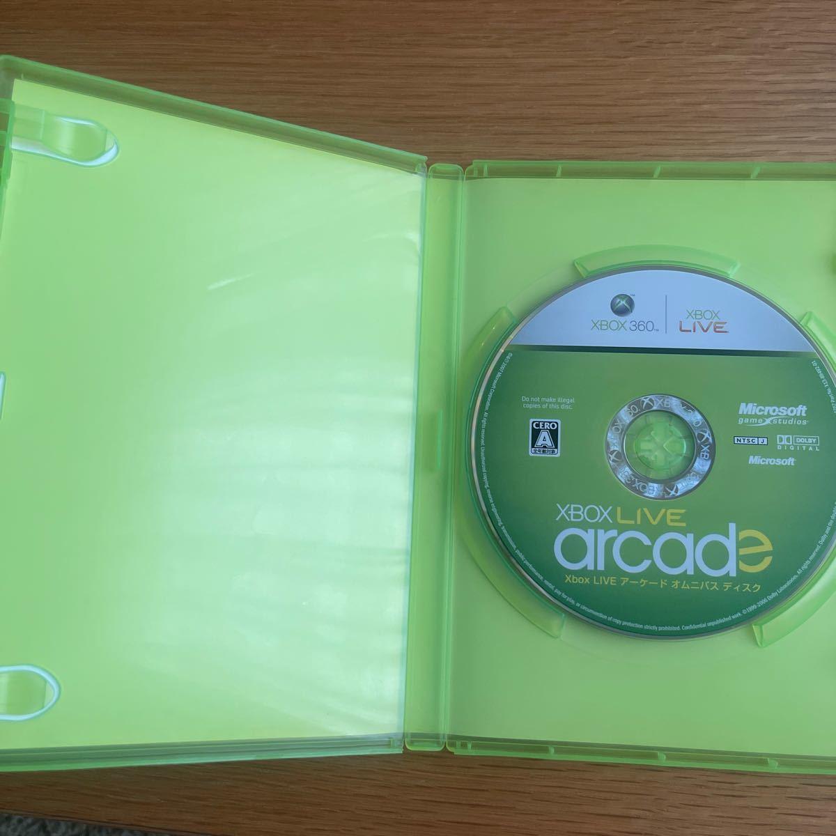 XBOX360 XBOX  ARCADE アーケードオムニバス