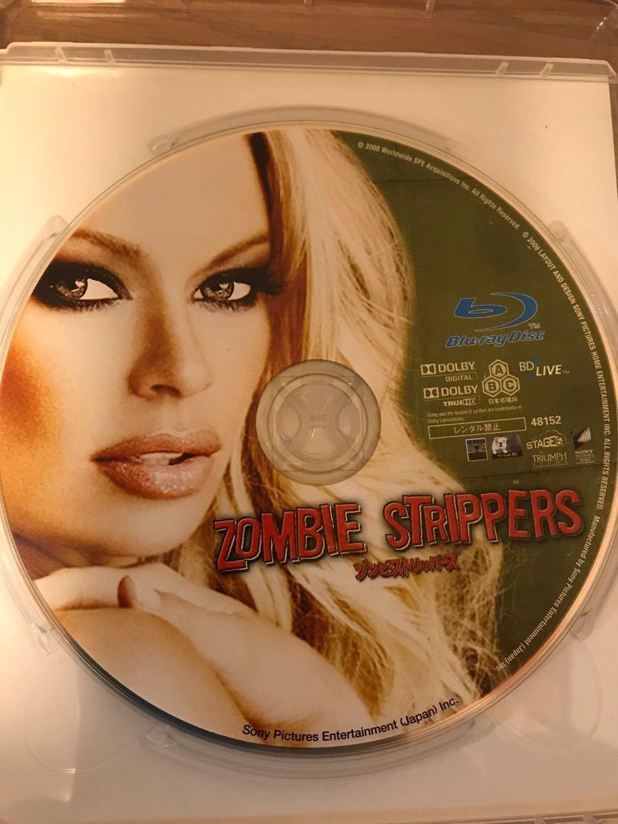 ゾンビストリッパー Blu-ray