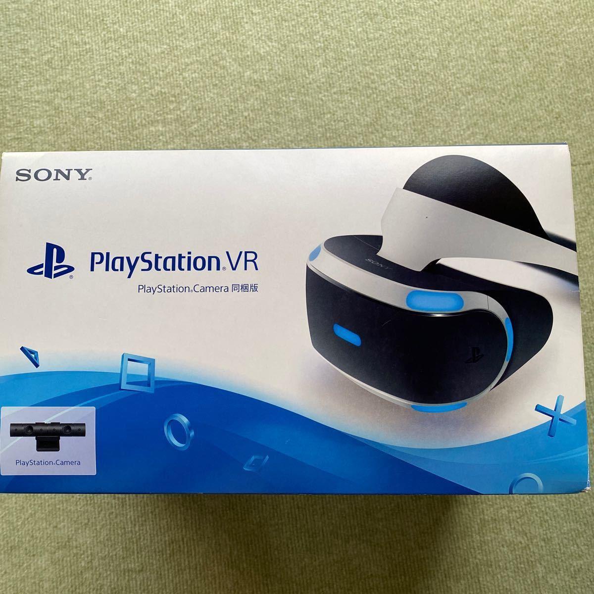 PlayStation VR PlayStation Camera同梱版 CUHJ-16001モーションコントローラーセット