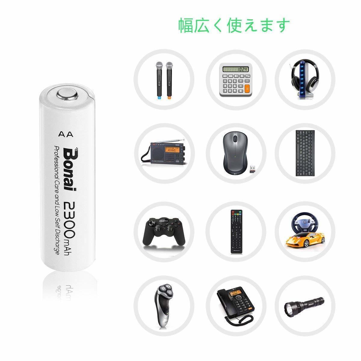 [新品/送料無料] Bonai 単3形 充電池 充電式ニッケル水素電池 24個パック PSE/CE取得 UL認証済み(高容量2300mAh 約1200回使用可能)_画像4