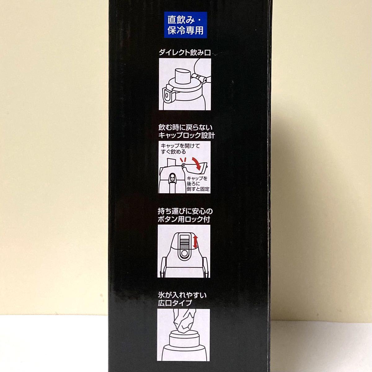 新品 モードミッキー 保冷ダイレクトステンレスボトル 直飲み水筒 800ml