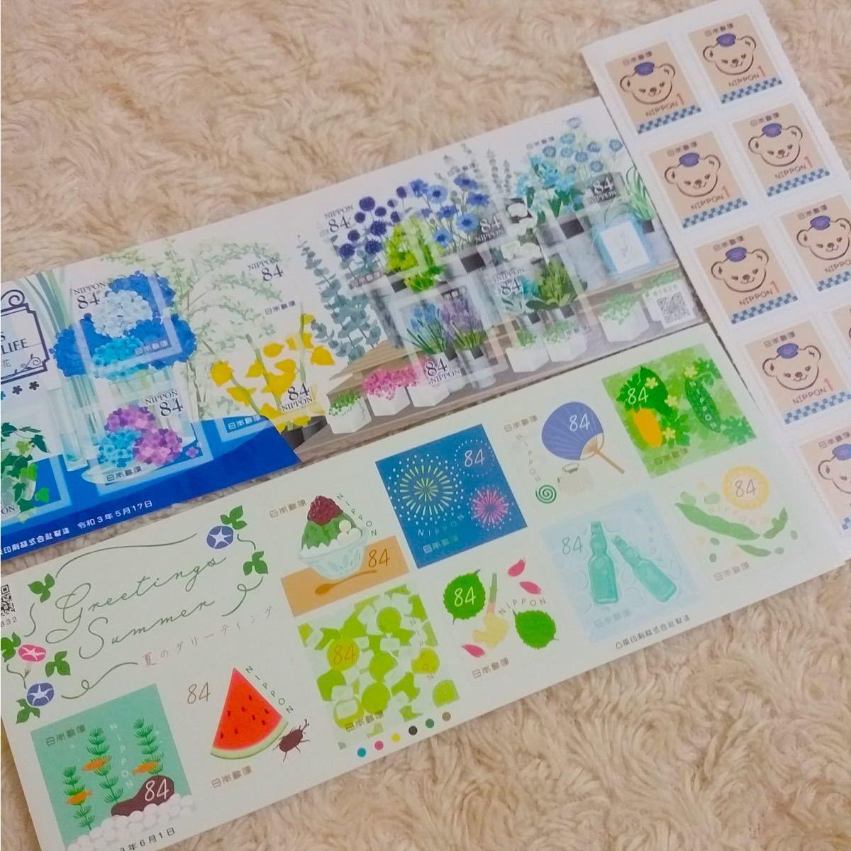 切手シール 切手シート 84円 グリーティング シール 切手 シール切手
