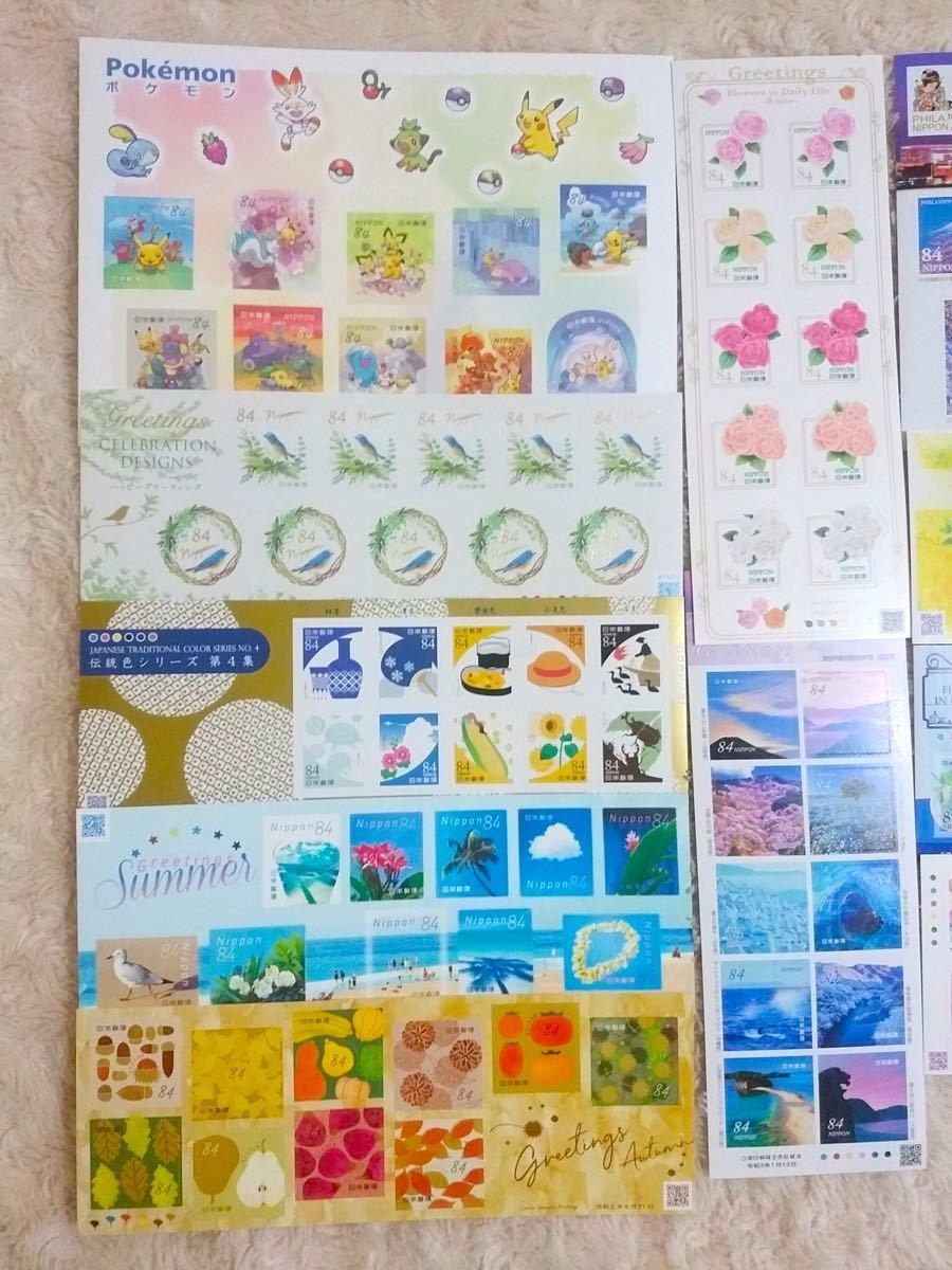 切手シール シール切手 84円 グリーティング ポケモン 切手シート シール 切手