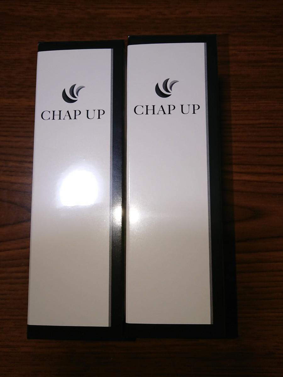 チャップアップ-03薬用育毛剤2本