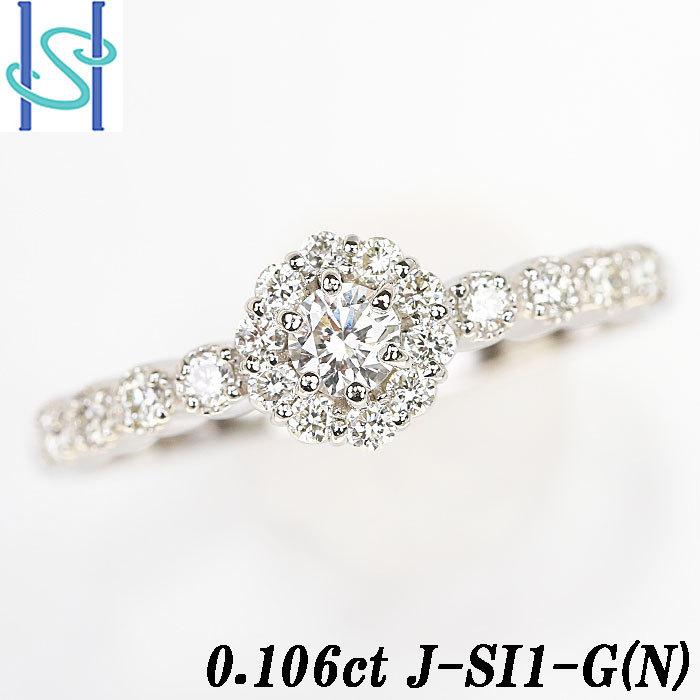 【SH59388】ダイヤモンド リング 0.106ct J SI1 G (N) 0.196ct プラチナ Pt950 花 フラワー【中古】_画像1