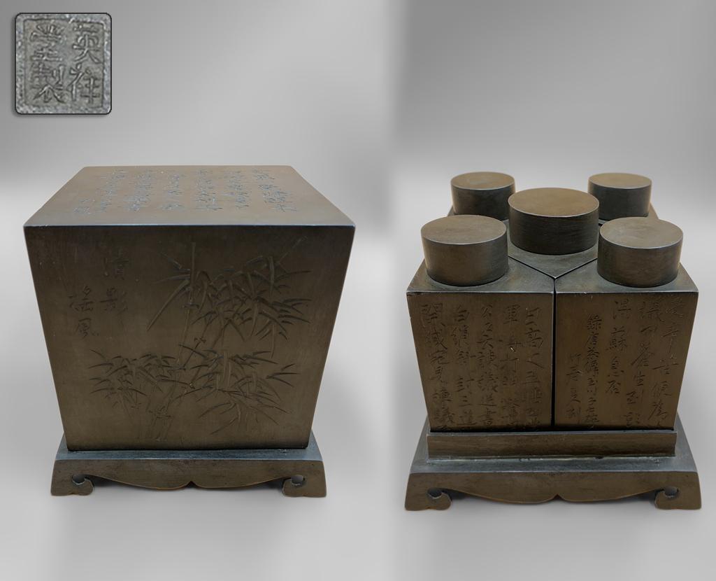 珍藏茶器 錫製茶叶罐5点セット 清時代 英祥堂製 古錫 茶入 茶道具 置物 唐物 古擺件 古美術 CJ-101