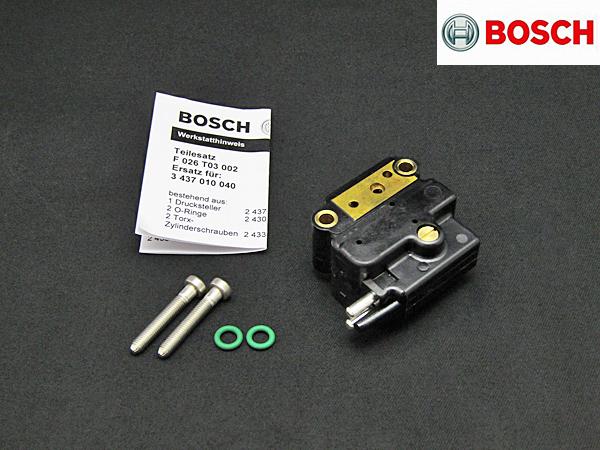 現品在庫限り!Bosch フューエルガバナー / EHAバルブ(A0000703962)_画像1