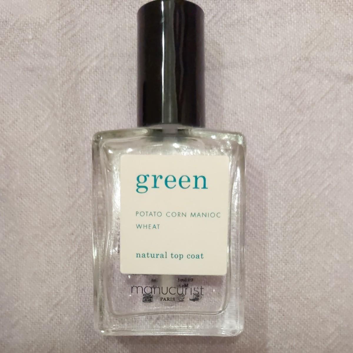 グリーンナチュラルネイルカラー トップコート ベースコート 2点セット 新品未使用